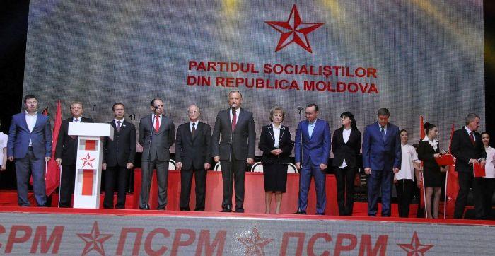 Сегодня пройдет  XIII-й Съезд Партии социалистов