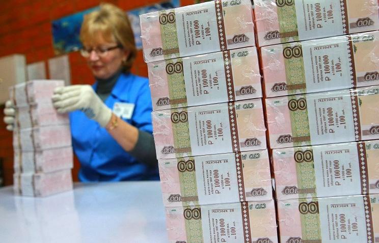 В России поступит в обращение новая купюра, посвященная Крыму