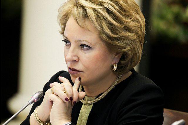 Матвиенко предложила создать «правдивый» портал о России