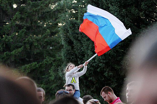 Россия поднялась на 10 пунктов в рейтинге процветания