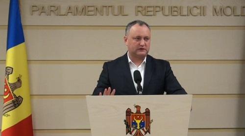 Социалисты просят Конституционный суд оценить законность декрета о назначении Филипа