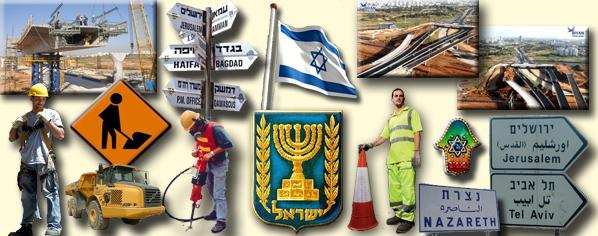 Соглашение о легальной работе молдавских граждан в Израиле будет продлено