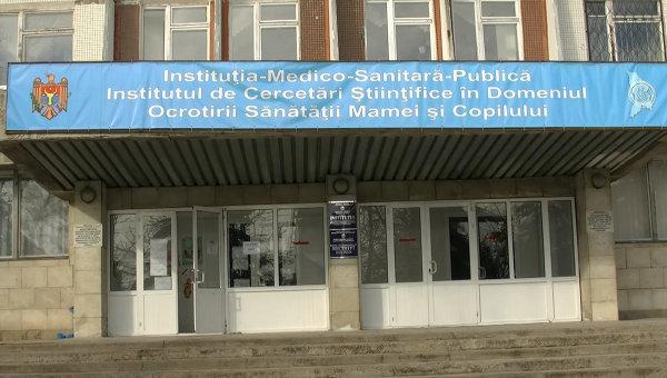 Пятнадцатилетний подросток скончался в столичном Институте матери и ребёнка