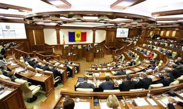 """Очередной плагиат: на этот раз правительство """"списало"""" у ПСРМ поправки в кодекс об образовании (DOC)"""