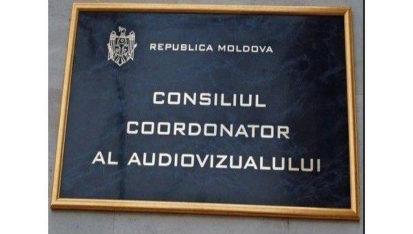 В парламенте потребуют отставки всех членов КСТР