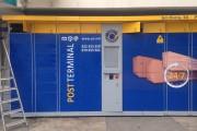 Первые круглосуточные почтовые терминалы появились в Кишиневе