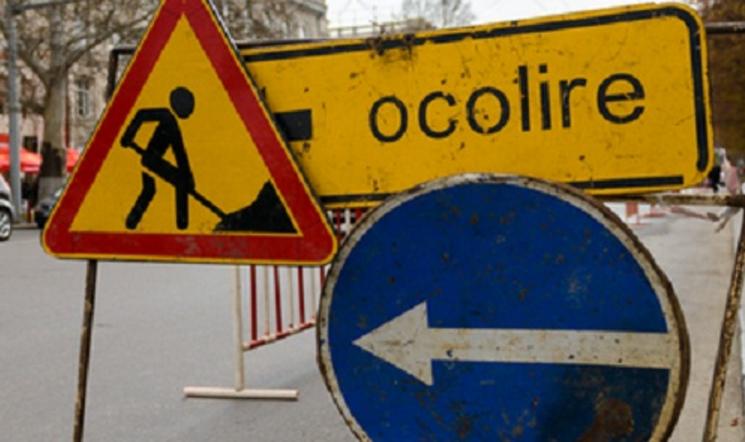 Улица Тигина в центре столицы останется перекрытой до середины мая