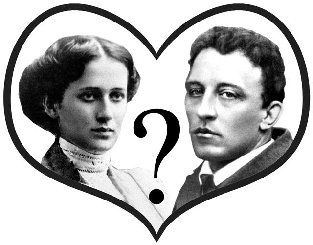 А + Б = ЛЮБОВЬ?