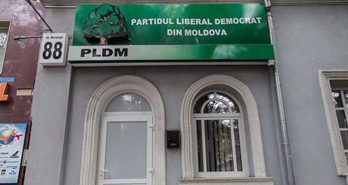 Семь депутатов от ЛДПМ войдут в новую коалицию