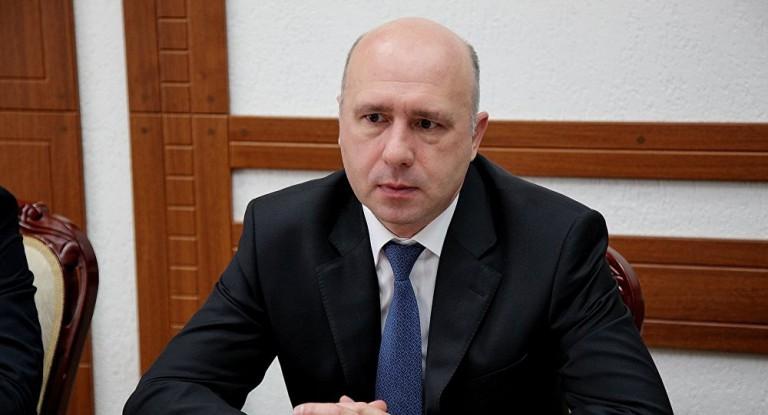 премьер-министр Павел Филип
