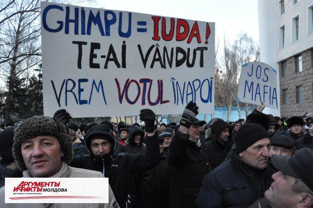 Оппозиция продолжит протесты