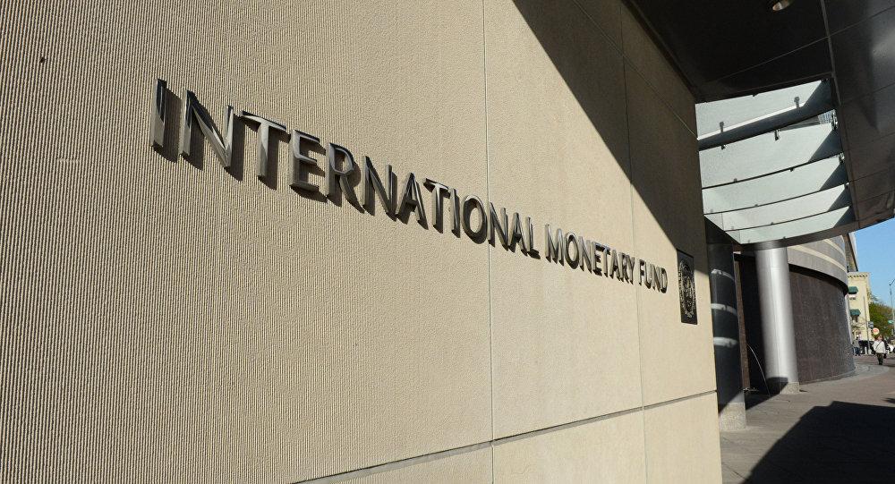 МВФ обсудит заявку Республики Молдова о финансировании