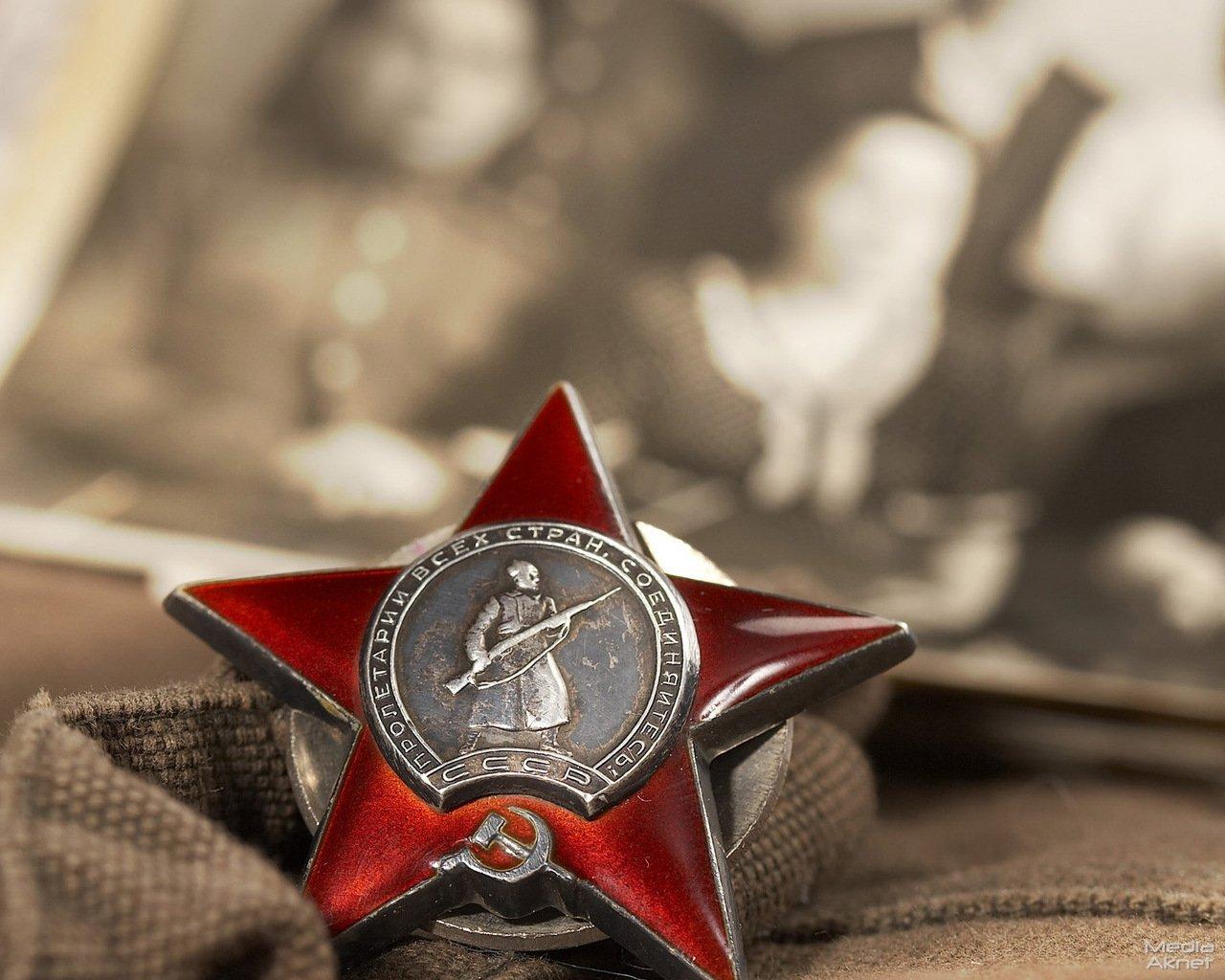 23 февраля – День рождения Армии, освободившей народы Европы от «коричневой чумы»