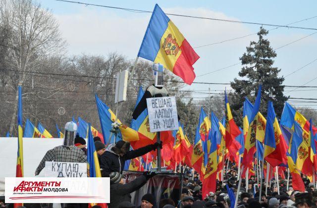 Митинг в Кишиневе 24 декабря