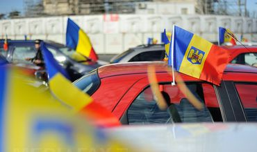 Объединение Молдовы и Румынии обсуждалось в стенах АНМ