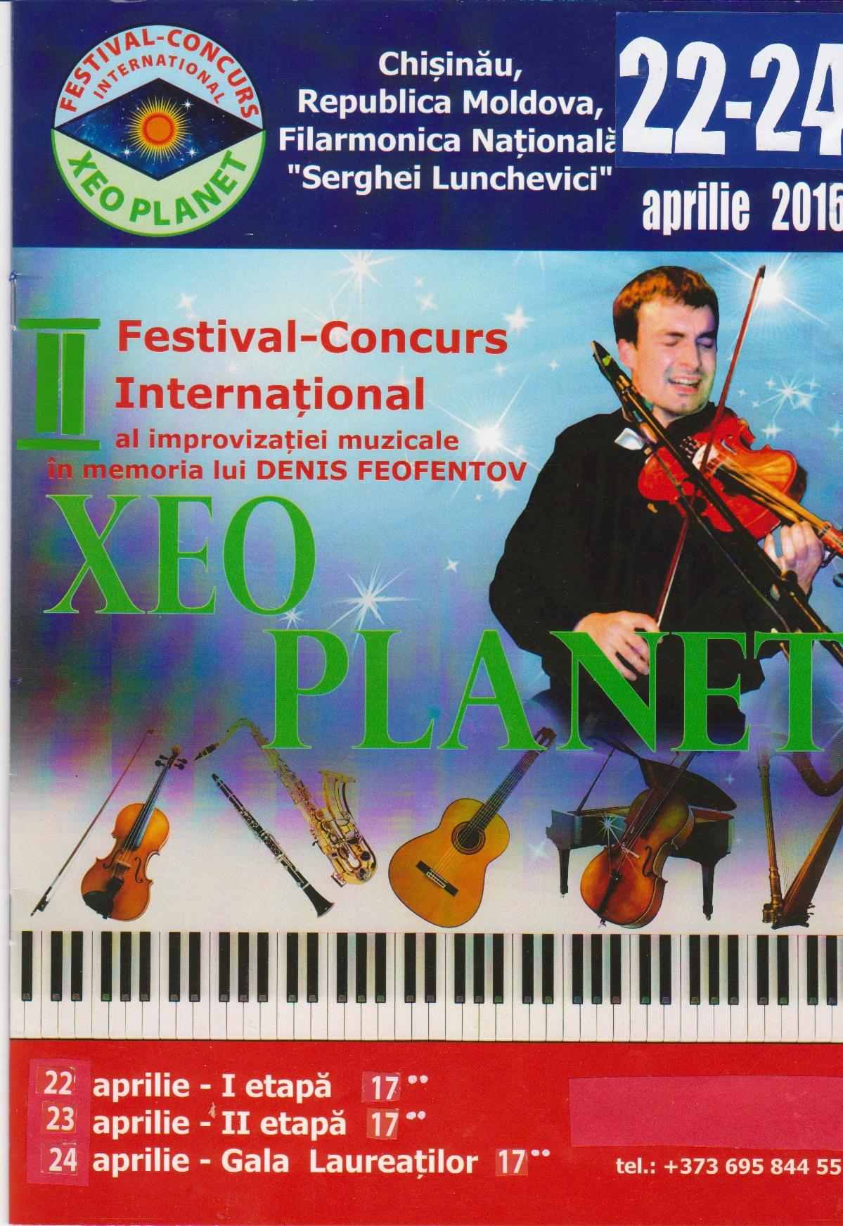 Второй международный фестиваль-конкурс музыкантов-импровизаторов Хeo-planet 2016