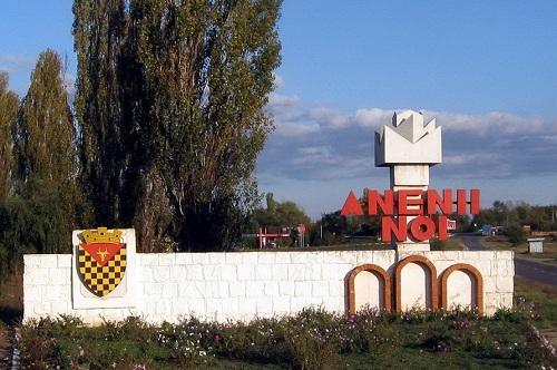 Анений Ной: марш «За Молдову» — в поддержку молдавской государственности