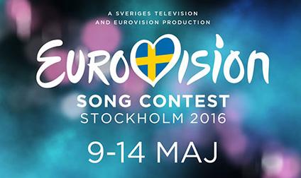 Молдова не прошла первый полуфинал «Евровидения — 2016»