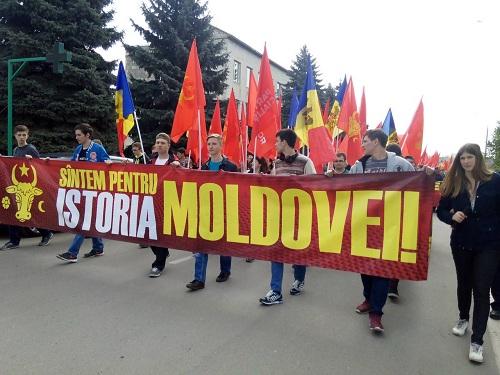 """Резолюция участников марша """"За Молдову"""""""