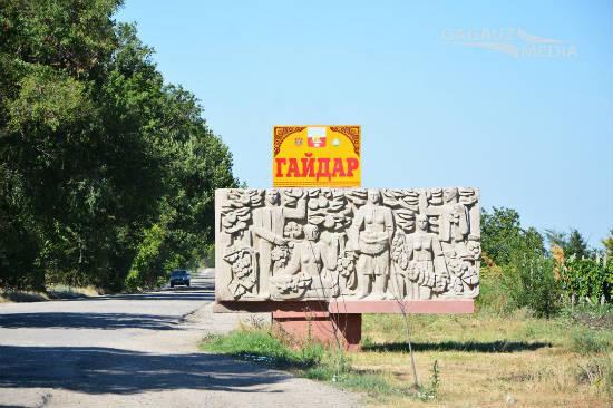 В День Победы будет освящен мемориала в селе Гайдар