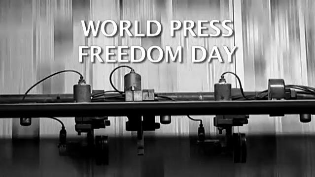 Третьего мая отмечается Всемирный день свободы печати