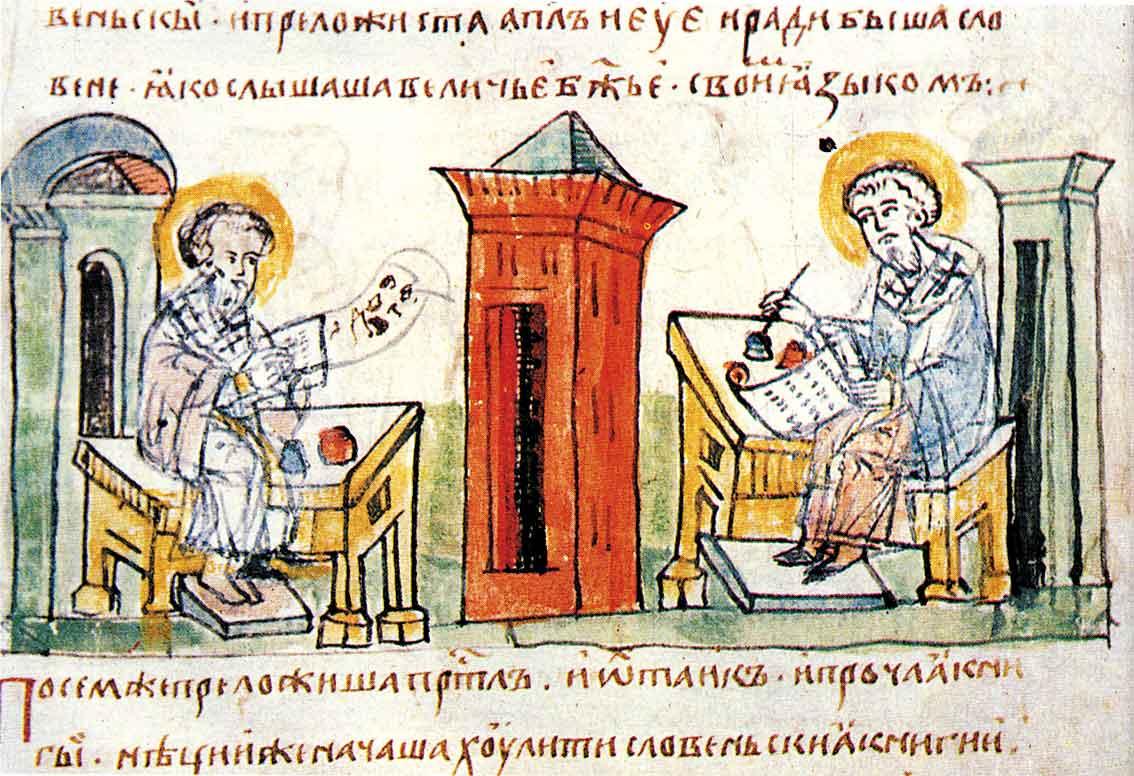 В Молдове пройдут Дни Cлавянской Письменности и Культуры
