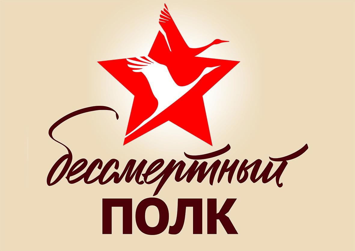 Акция «Бессмертный полк» 2016 приходит в Молдову: как принять участие, где будет проходить