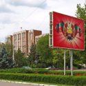 Молдова ввела карабинеров в Зону безопасности