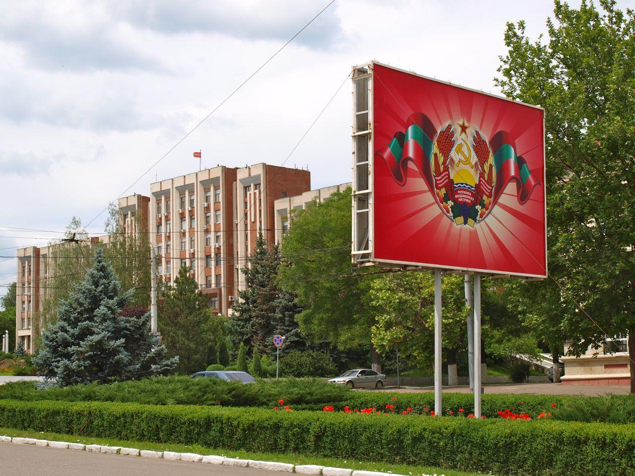 В Приднестровье временно перекроют движение общественного транспорта