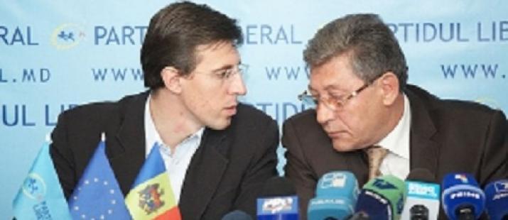 Гимпу и Киртоакэ подписались за объединение с Румынией (ФОТО)