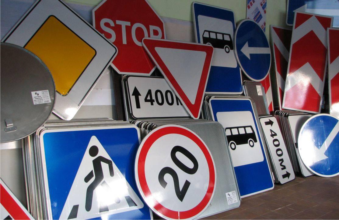 Молдова установила самые большие дорожные штрафы в Европе