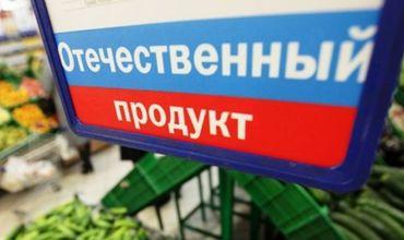 Россия смягчила эмбарго, но продлила его еще на год