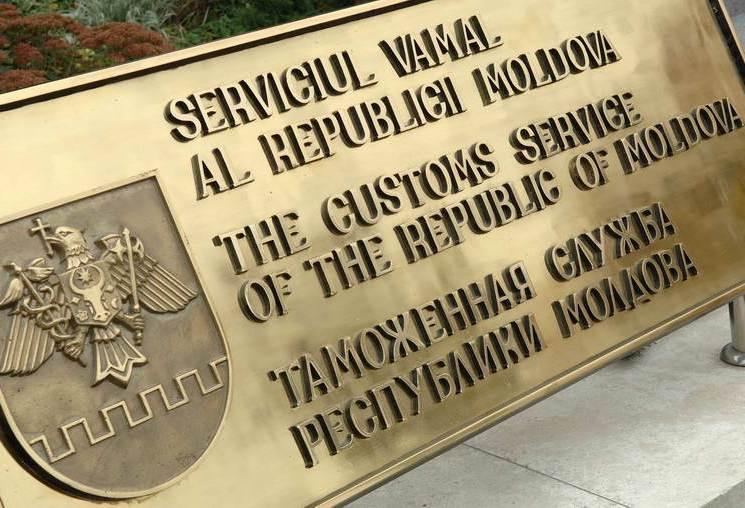 Таможенная служба пополнила госбюджет почти на 500 млн леев