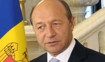 Траян Бэсеску получил молдавское гражданство
