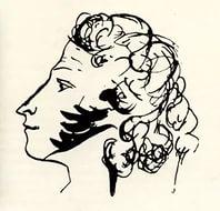 Пушкин был миллионером?