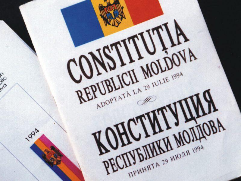 Что выше Конституции?