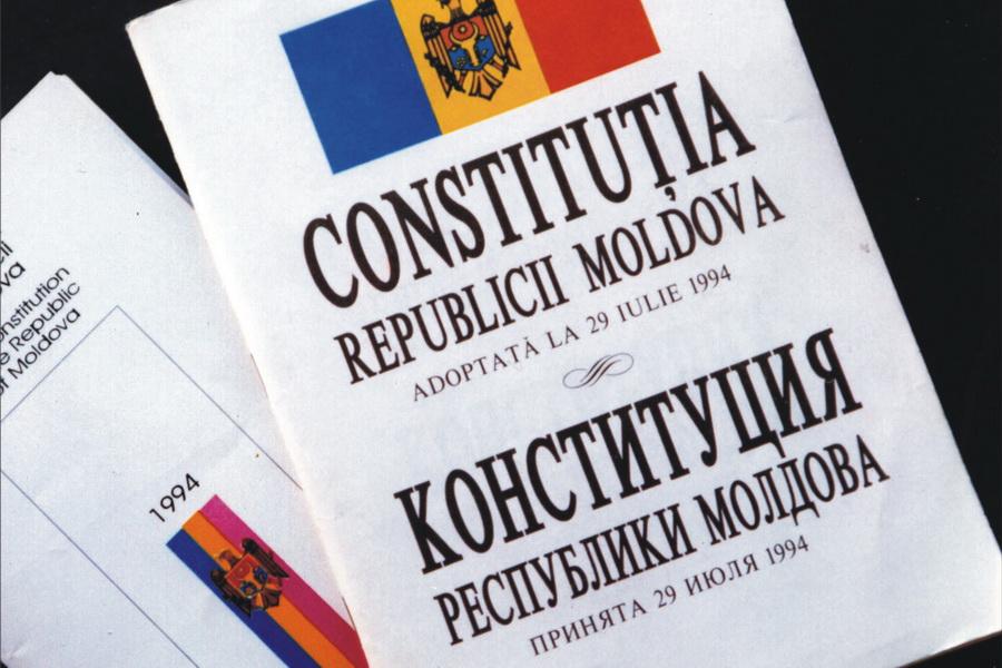 Сегодня исполняется 25 лет со дня принятия Конституции Республики Молдова