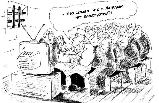 27-Цырдя карикатура С