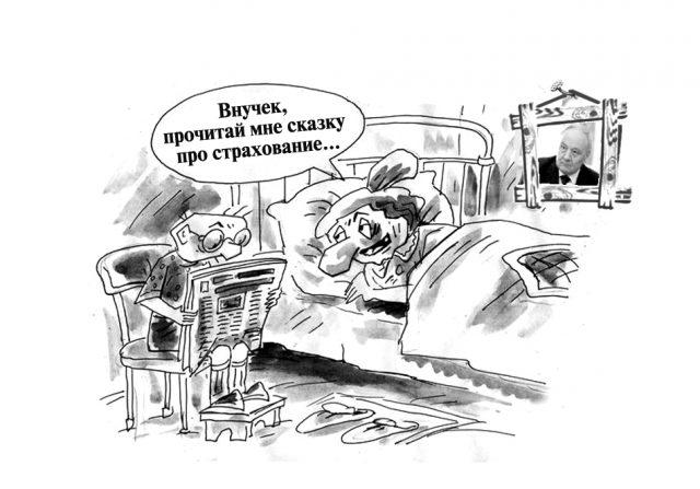 28-Пойсик карикатура 06