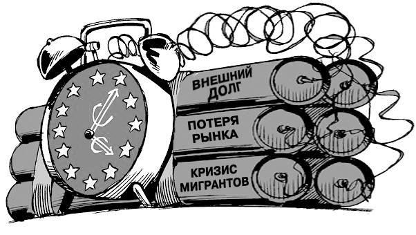 Евросоюз: забытые ценности-2
