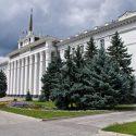 В парламенте начнутся обсуждения о предоставлении Приднестровью специального статуса