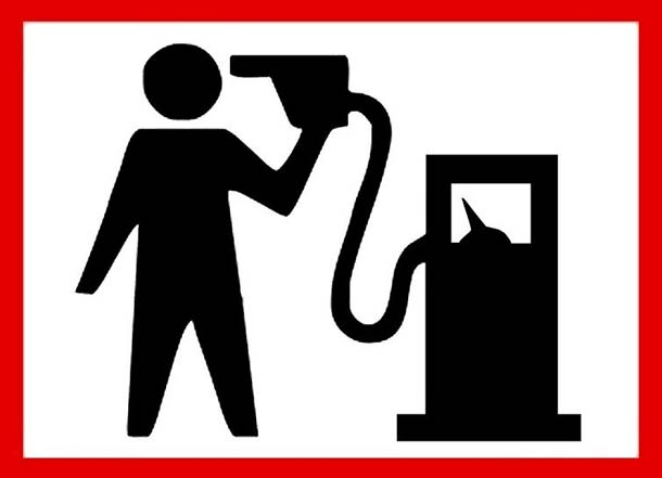 НАРЭ вновь подняло цены на бензин и дизтопливо