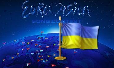 Украина не допустит участия в Евровидении российских артистов из черного списка