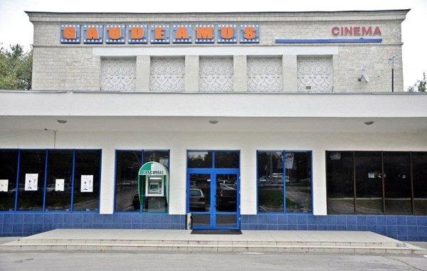 Большевики мешают Дорину Киртоакэ снести кинотеатр «Гаудеамус»