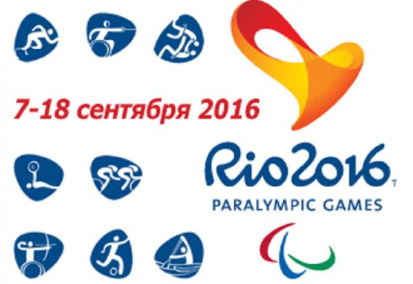 Оксана Спэтару установила личный рекорд на Паралимпиаде в Рио-де-Жанейро