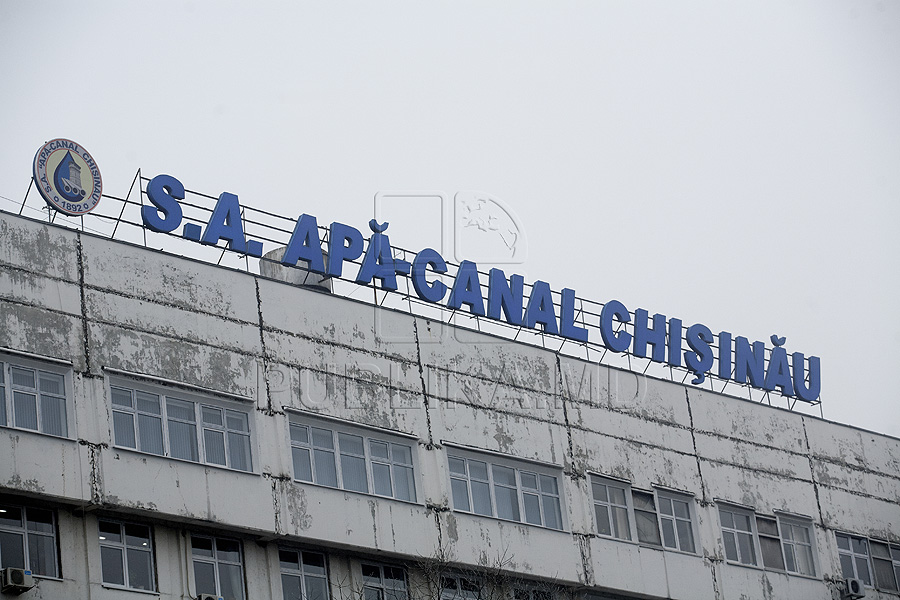 Антикоррупционная прокуратура обвинила представителей руководства «Апэ-Канал» в нанесении крупного ущерба