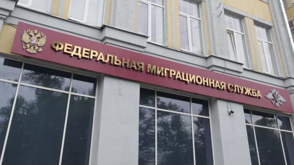 Соглашение между правительствами Молдовы и России о сотрудничестве в области трудовой миграции
