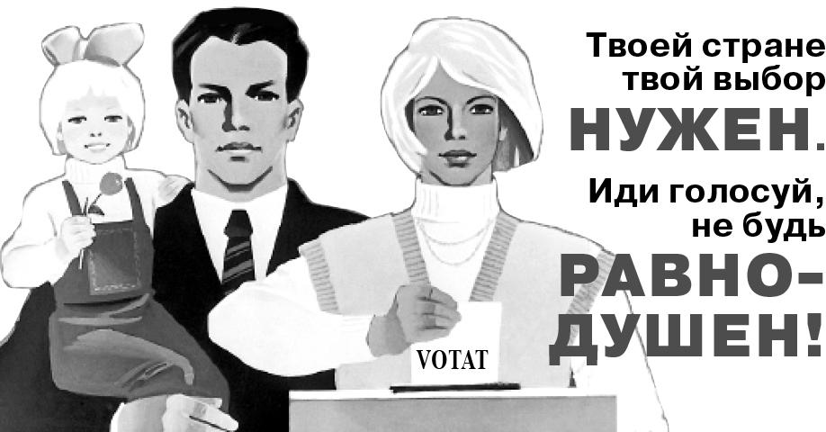 40-cyrdya_vybory-01