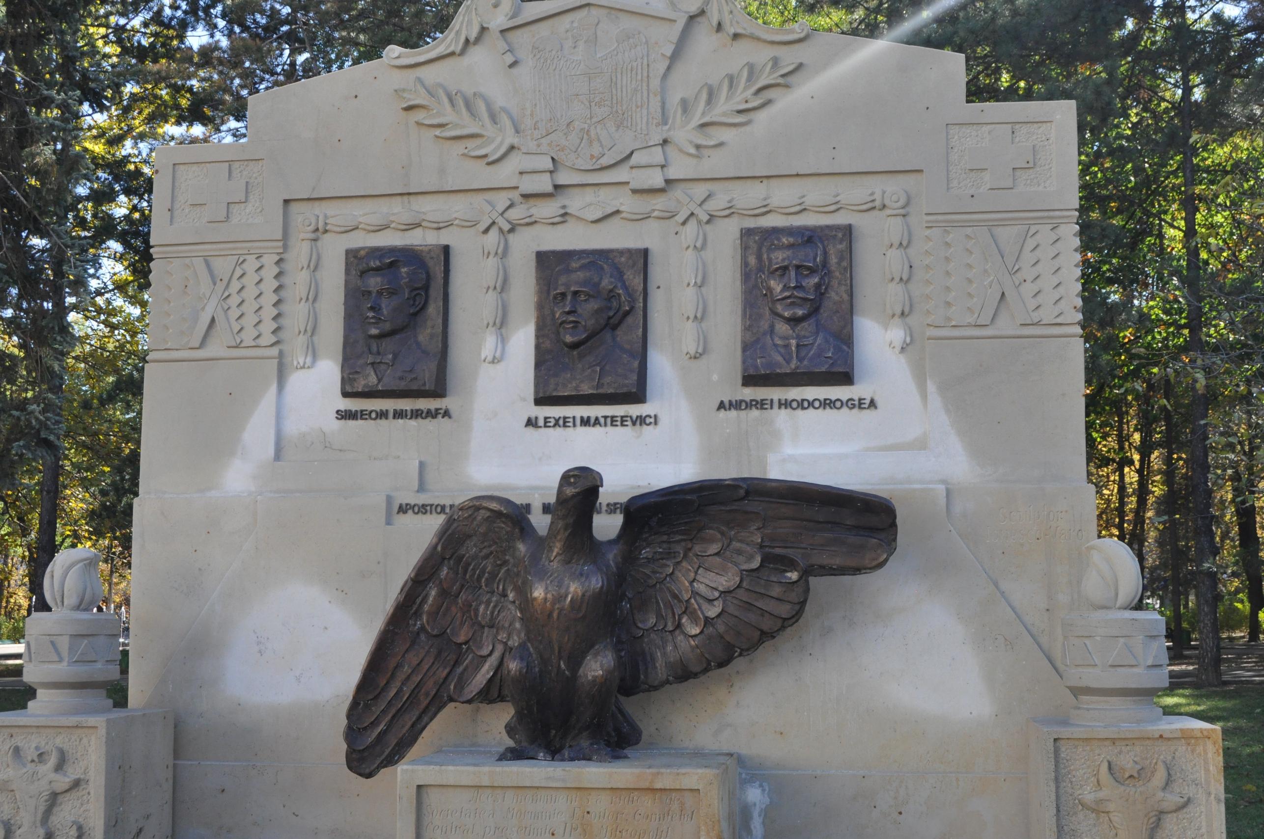 Мученики мученикам рознь