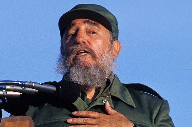 Смерть Кастро печальное, но не внезапное событие